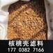 欢迎光临龙岩核桃壳滤料推荐