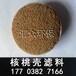 龙岩核桃壳滤料供货厂家