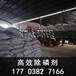 供应伊犁高效除磷剂销售价格