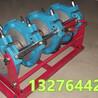 大功率电熔焊机全自动电熔焊机怎么用热熔对接机电熔机