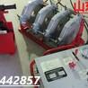 pe热熔对接焊机63-160手摇两环对接焊机管道热熔对焊机电熔焊机