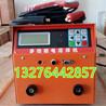热熔焊机160-355全自动电熔焊机pe管焊机