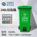 黃岡塑料垃圾桶240升腳踏垃圾桶廠家