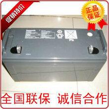 沈阳松下蓄电池LC-P12100ST(12V-100AH)控阀铅酸蓄电池UPS蓄电池