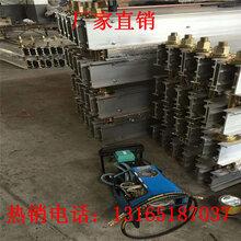 山東廠家皮帶硫化機DSLJ型電熱式膠帶硫化機橡膠皮帶接頭硫化機圖片