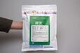 威伏2号——无抗时代解决家禽输卵管炎等生殖道疾病的首选产品