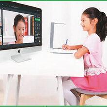 直播教育APP在线教育软件原生定制开发源码双端搭建