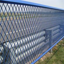 钢板网护栏网高速公路防眩护栏网钢板防眩护栏网高速公路防眩网图片