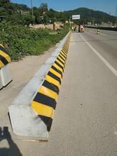 清远清城优质水泥隔离墩厂家/水泥隔离墩价格图片