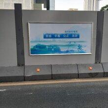 廣州黃埔混凝土圍蔽墩圍蔽墩廠家帶您理性消費圖片