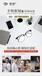 愛大愛稀晶石手機眼鏡有用嗎?和普通的防藍光眼鏡有什么不一樣?