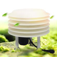 建大仁科二氧化碳變送器傳感器CO2采集器檢測儀485modbus高精度圖片