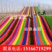 戶外彩虹滑道需要辦的手續彩虹滑道戶外大型游樂設備七彩滑道乘坐需要須知