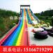 一站式服務商彩虹滑道七彩滑梯大型戶外游樂設施