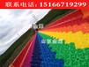 免费指导运营安装彩虹滑梯彩虹滑道新型游乐设备