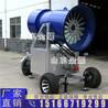 大型造雪机