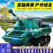 滑向幸福滑想雪地坦克新能源雪地坦克履帶式雪地坦克雪場規劃設計