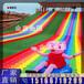 精彩彩虹滑道精彩瞬间彩虹滑道施工项目彩虹滑道设计彩虹滑道七彩滑梯