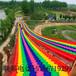 彩虹滑道项目操作更简单亲子彩虹滑道情侣彩虹滑道均可定制