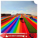 網紅景區滑道七彩彩虹滑道寬度及長度均可定制