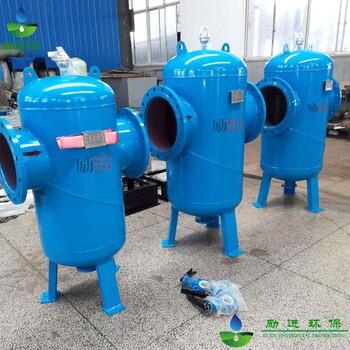 專業生產螺旋微泡除污器技術資料