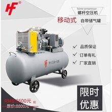 博仕汉德7.5kw空压机螺杆式空气压缩机1立方移动式空压机小型图片