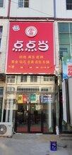 新郑市二手名表回收典当黄金回收钻石回收钻戒定制