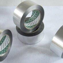 供应纳米碳涂铝箔胶带碳导铝箔胶带电磁屏蔽优良可定制图片