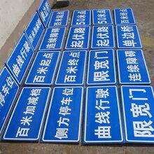 上海厂家专业定制各类指示牌标志牌安全警示标牌定