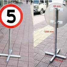 上海交通标志杆交通标识牌道路反光牌热镀锌钢管立柱