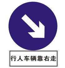 上海市交通标识标志牌停车场圆形标识牌