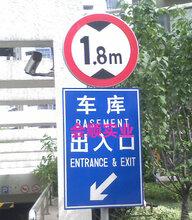上海市停车场龙门牌地下车库标志牌小区出入导向牌