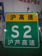 低价供应铝反光标牌安全警示标志反光标牌电力安全标识牌