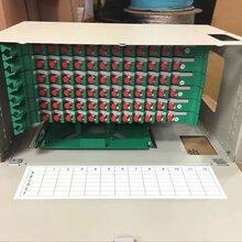 安顺光缆回收贵州回收移动12芯光缆