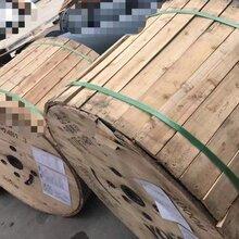 眉山东坡区回收烽火12芯光缆高价回收洪雅县通信光缆回收中天光缆接头盒