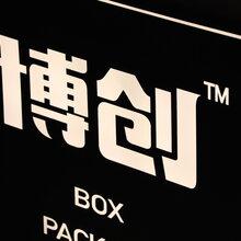 高端定制加工食品礼盒,月饼盒,粽子盒,纸箱,手提袋