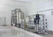 贵阳反渗透纯水设备,纯净水设备纯化水处理设备