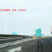 宁夏银川东收费站广告牌