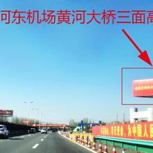 宁夏青银高速高炮广告牌、擎天柱广告牌
