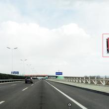 宁夏机场黄河大桥广告牌
