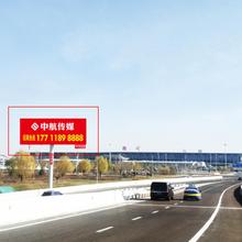 银川河东机场入口双面高炮广告位