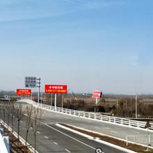 银川河东机场出口通道双面高炮广告位
