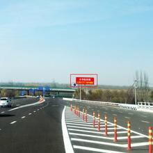 银川河东机场出口对牌双面高炮广告位