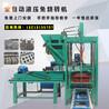 水泥砖机全自动液压水泥垫块机小型空心砌块砖机免烧砖机打砖机