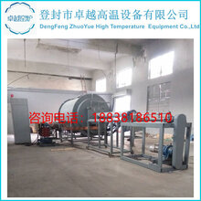 登封专业窑炉厂家定制生产销售智能高温碳管炉