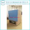 登封窑炉厂家定制生产销售箱式炉实验炉硅碳棒电炉
