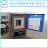 卓越窑炉机械制造行业辊道窑专用硅碳棒电热元件
