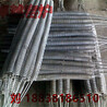 高温电热丝高品质登封厂家直销