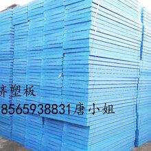 梧州市哪里擠塑板批發/XPS擠塑板廠家圖片