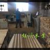 锦州樟松无结板加工